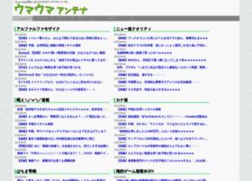 Umauma.net thumbnail