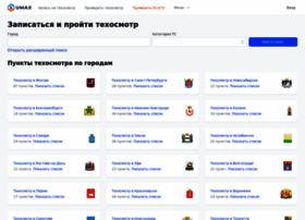 Umax.ru thumbnail