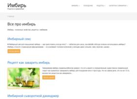 Umbip.ru thumbnail