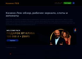 Umcgokuban.ru thumbnail