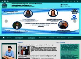 Umckrg.gov.kz thumbnail