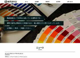 Umebara-toryo.jp thumbnail