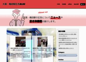 Umeda-ad.net thumbnail
