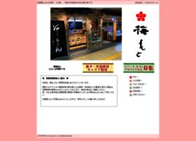 Umemoto21.co.jp thumbnail