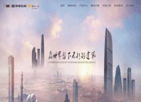Umgg.com.cn thumbnail
