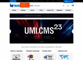 Umi-cms.ru thumbnail