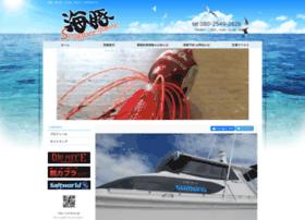 Umibuta.jp thumbnail