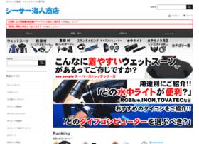 Umikizai.net thumbnail