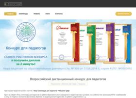 Umnata.ru thumbnail