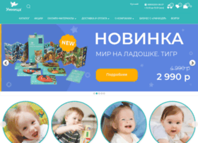Umnitsa.ru thumbnail
