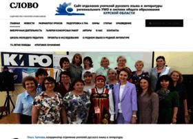 Umoslovo.ru thumbnail