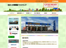 Un-fudousan.co.jp thumbnail