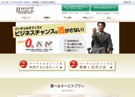 Una-harvest.jp thumbnail