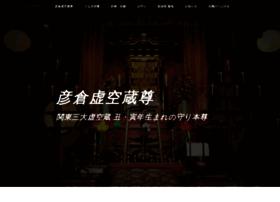 Unagino-otera.jp thumbnail