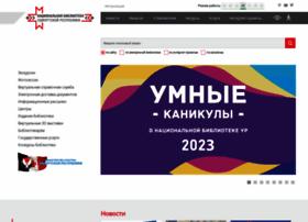 Unatlib.ru thumbnail
