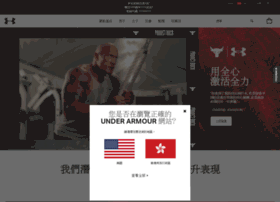 Underarmour.hk thumbnail