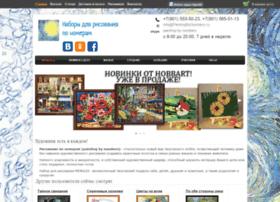 Underplum.ru thumbnail