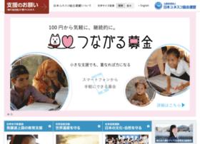 Unesco.jp thumbnail