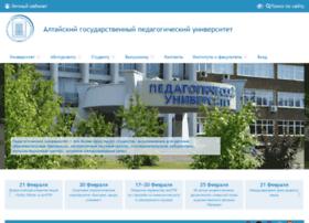 Uni-altai.ru thumbnail