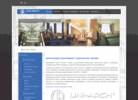 Uni-arch.bg thumbnail