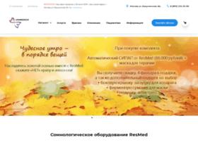 Uni-medica.ru thumbnail