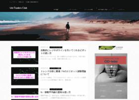 Uni-tradersclub.jp thumbnail