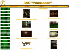 Uni-versal.ru thumbnail