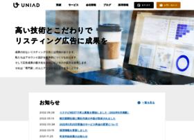 Uniad.co.jp thumbnail