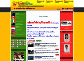 Uniadvice.co.th thumbnail