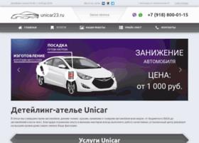 Unicar23.ru thumbnail