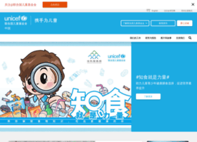 Unicef.cn thumbnail