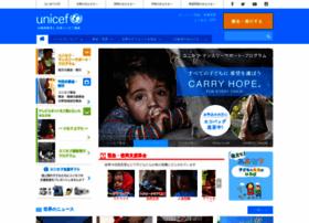 Unicef.or.jp thumbnail