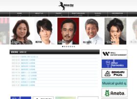 Unicon-star.jp thumbnail