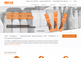 Uniflex.pro thumbnail