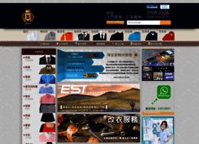 Uniform.idv.hk thumbnail