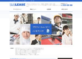 Unilease.co.jp thumbnail