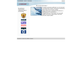 Unimax.ru thumbnail