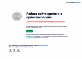 Unimodul.ru thumbnail
