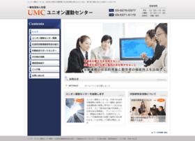 Union-umc.or.jp thumbnail