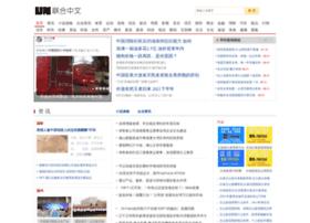 Unionews.cn thumbnail