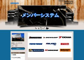 Uniontire.co.jp thumbnail