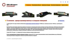 Unipackspb.ru thumbnail