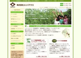 Unipacs.co.jp thumbnail