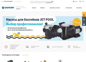 Unipump.by thumbnail