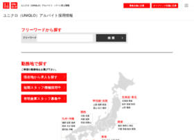 Uniqlo-staff.jp thumbnail