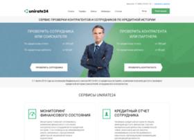 Unirate24.ru thumbnail