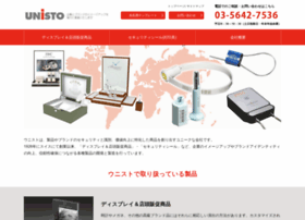 Unisto.co.jp thumbnail