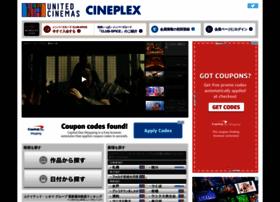 Unitedcinemas.jp thumbnail