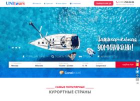 Unitours.ru thumbnail