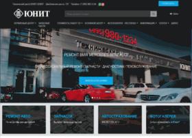 Unitsever.ru thumbnail